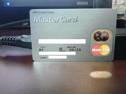 アコムマスターカードでショッピング アコムは出すと恥ずかしいクレジットカードなのか?